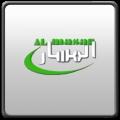 Almasar